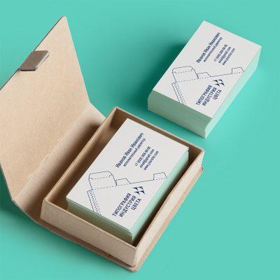 дизайн визиток Индустрия цвета