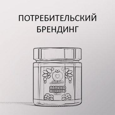 этикетка 003