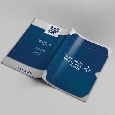 корпоративный каталог Индустрия Цвета