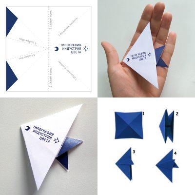 креативный сувенир оригами