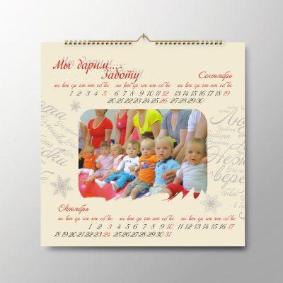 креативный календарь 02