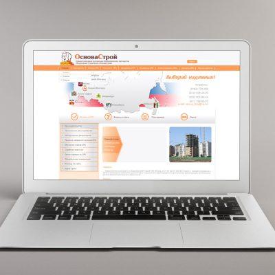 корпоративный сайт Основа Строй