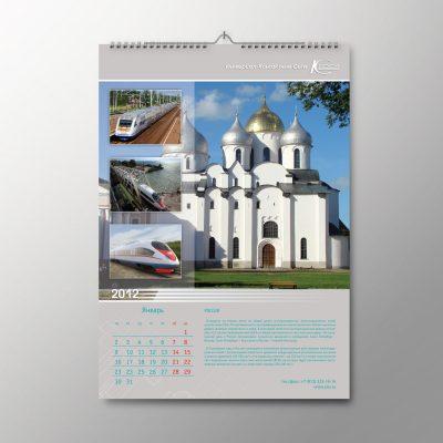 Перекидной календарь УКС 03