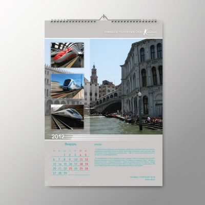 дизайн календаря УКС 02