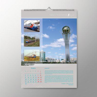 Перекидной календарь УКС 01