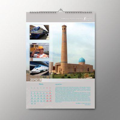 Перекидной календарь УКС 06