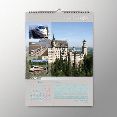 Перекидной календарь УКС 05