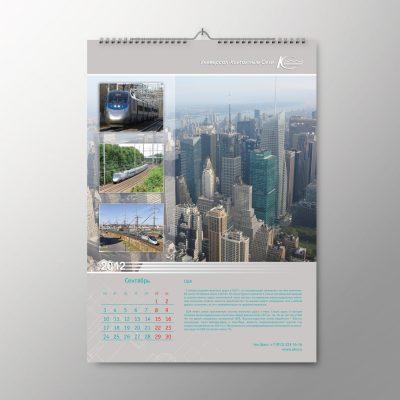 дизайн календаря УКС 01