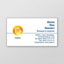 визитка в векторе