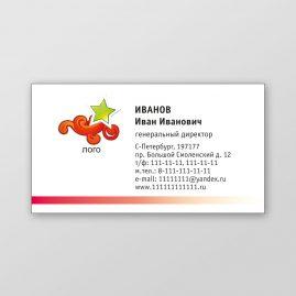 дизайн макет визитки