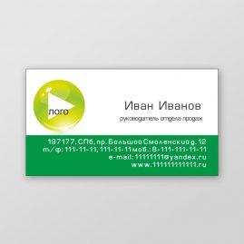 дизайн визитки макет