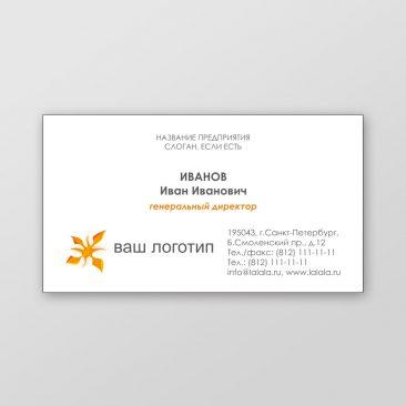 дизайн визитки в векторе