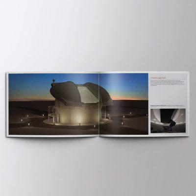 Yarus-tech брошюра 2