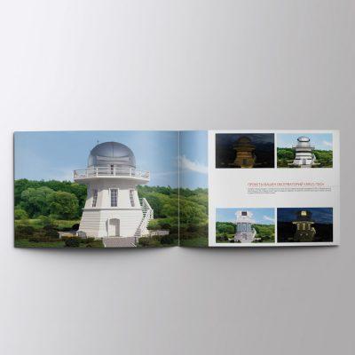 Yarus-tech каталог