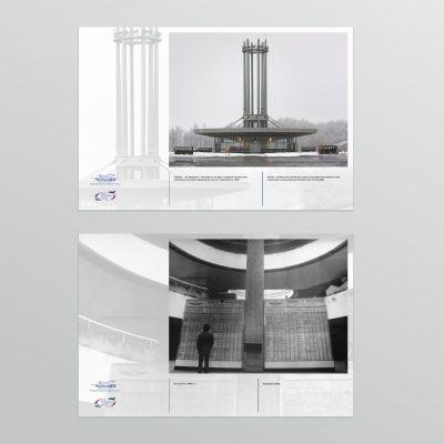 плакаты для фото выставки 007